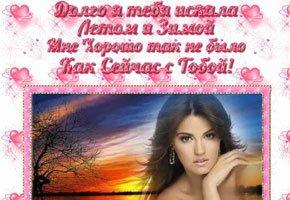 mne_horosho_s_toboy_min